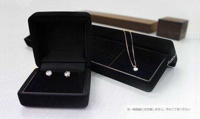 ダイヤ指輪・ダイヤリング保存専用ボックス サンプル画像