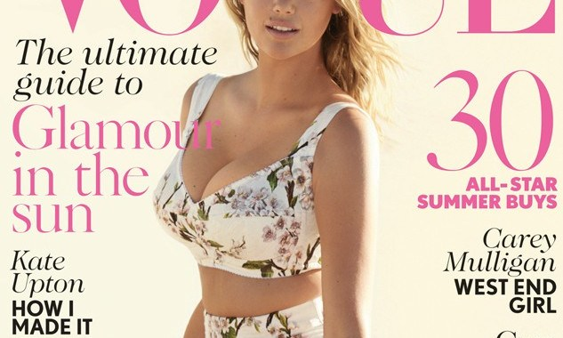 swimwear trends 2014 - bustier bikini - kate upton vogue uk June 2014 cover