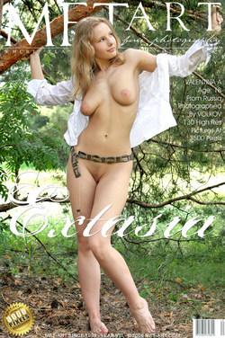 girl in woods movie