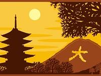 京都の五山送り火