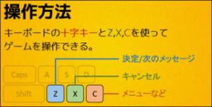LectureKeyboard2