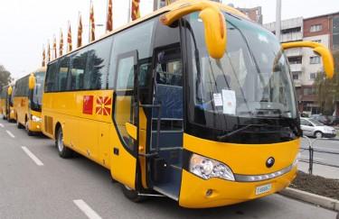 http://i1.wp.com/nwasianweekly.com/wp-content/uploads/2011/30_49/world_bus.jpg?resize=375%2C243