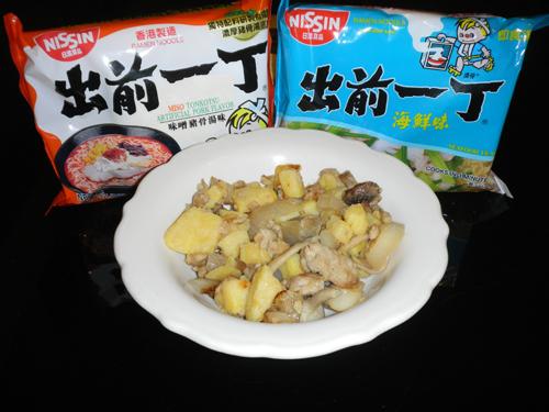 http://i1.wp.com/nwasianweekly.com/wp-content/uploads/2013/32_12/blog_food3.JPG?resize=500%2C375