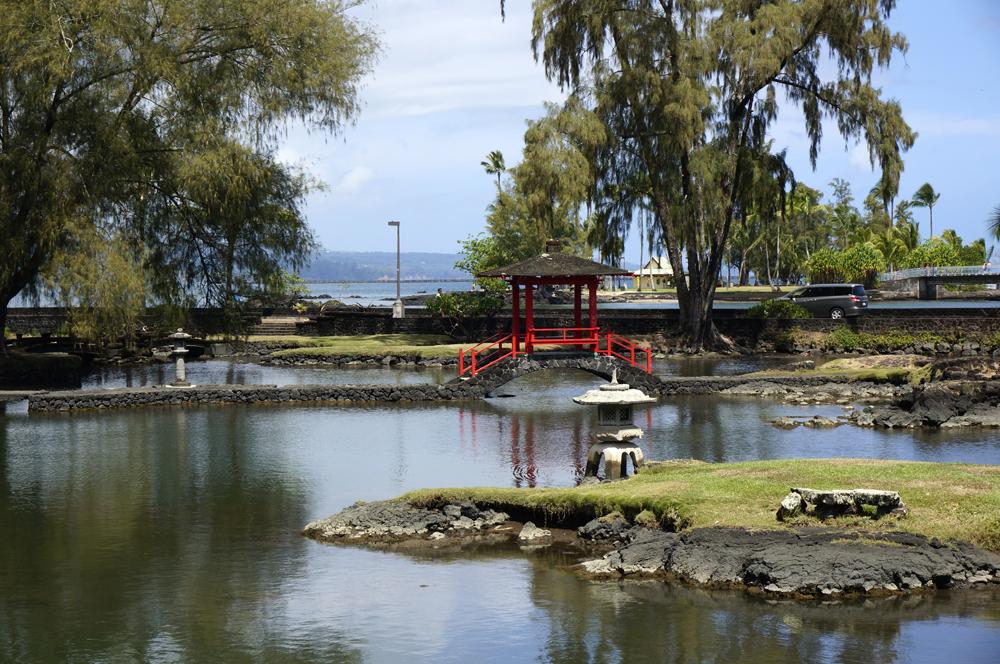 BLOG Lili'uokalani Gardens