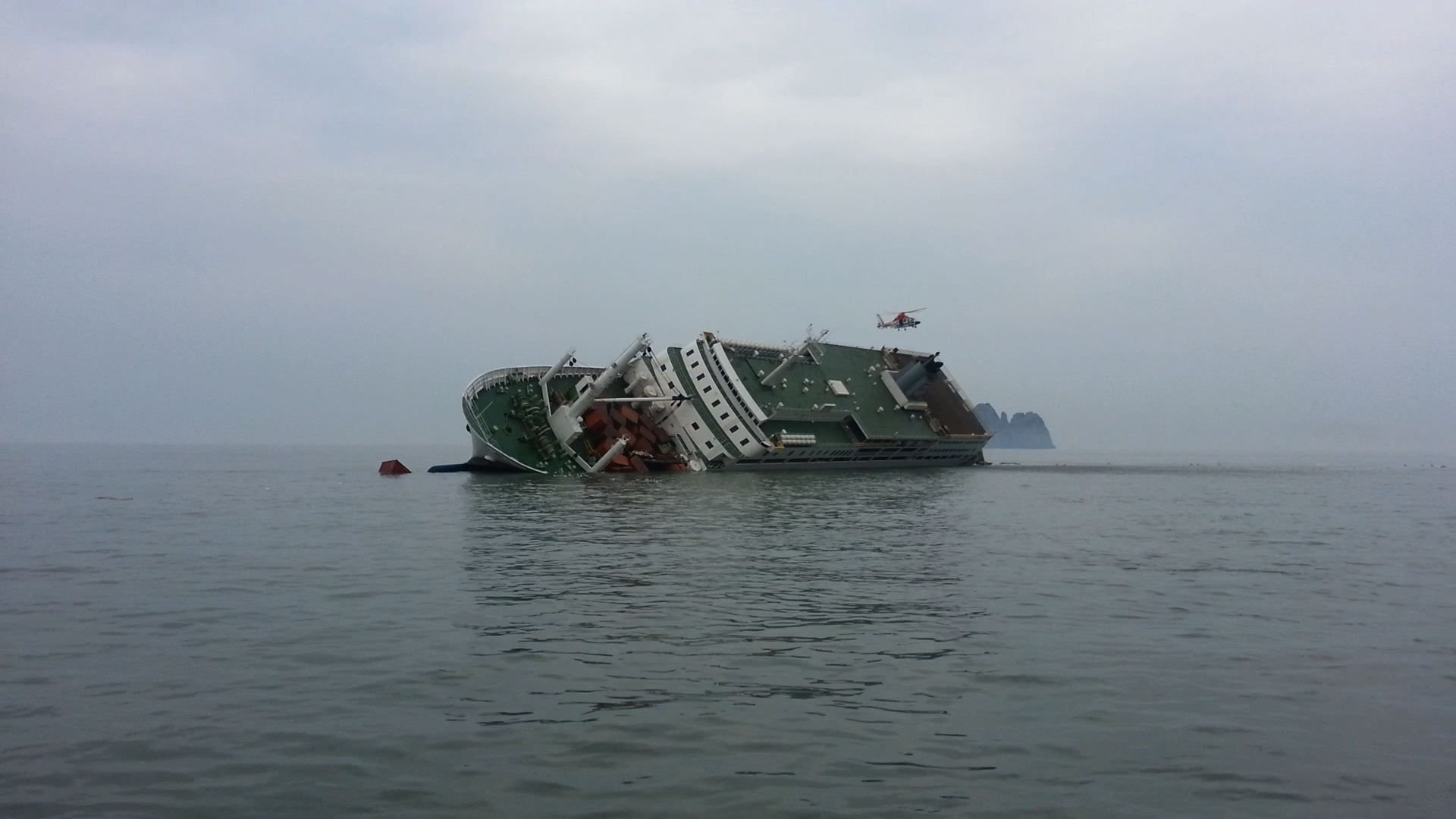 """""""Truth Shall Not Sink with the Sewol"""""""