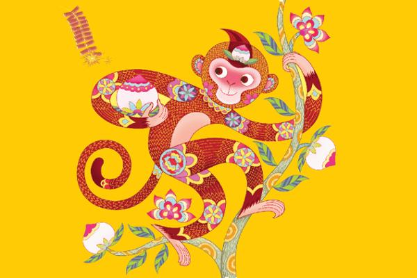 Free Lunar New Year Celebrations!