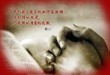 何師母回函勉勵: 敬拜主的屬靈習慣落實, 親近主的靈修習慣持續