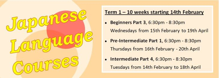 Japanese Language Courses Term 1