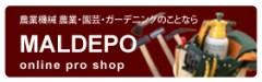 Online Pro Shop MALDEPO