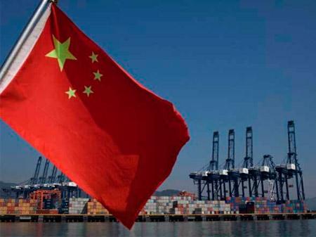 110213_china_bandeira