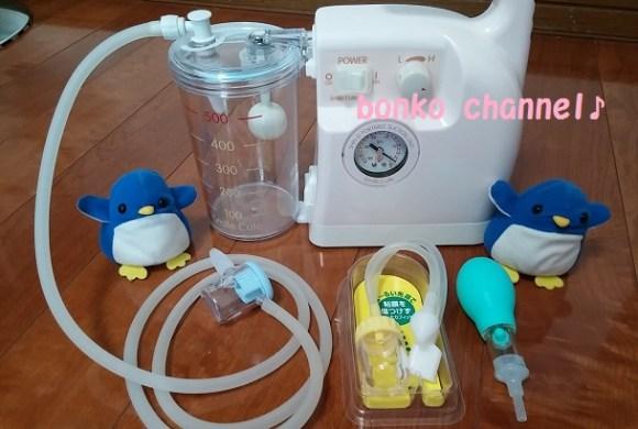 赤ちゃん鼻吸い器