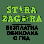 free stara zagora tour logo-site