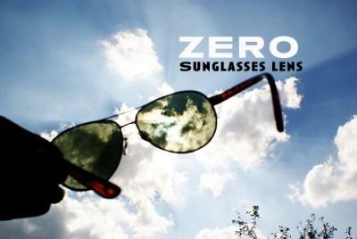 サングラス用レンズの見え方