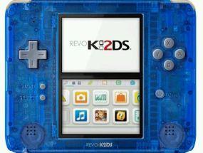 revo k2ds blue