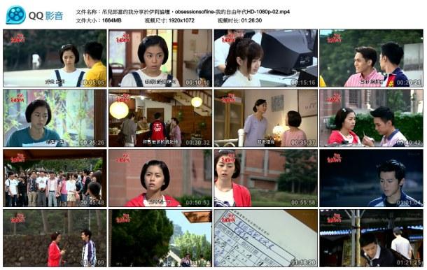 Ep2-1080p