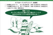 yukiita_green
