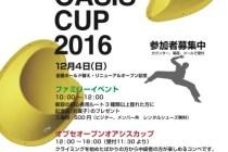 ooo-cup