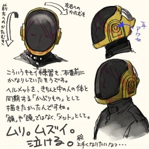 daft punk plans japanese cosplay