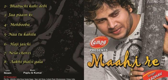 Maadhav the Odia Singer