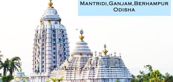 famous temples in berhampur
