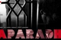 aparadh-odia-short-film