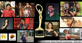 nominations-of-best-actor-2014--offa