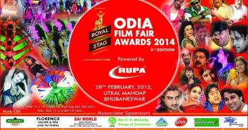 odia film fair awards 2015