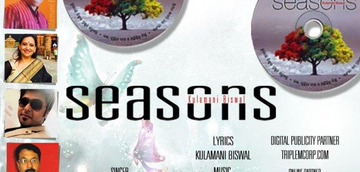 Susmita Das's Seasons Odia music Album