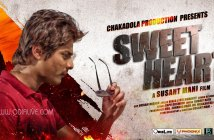sweetheart-odia-film