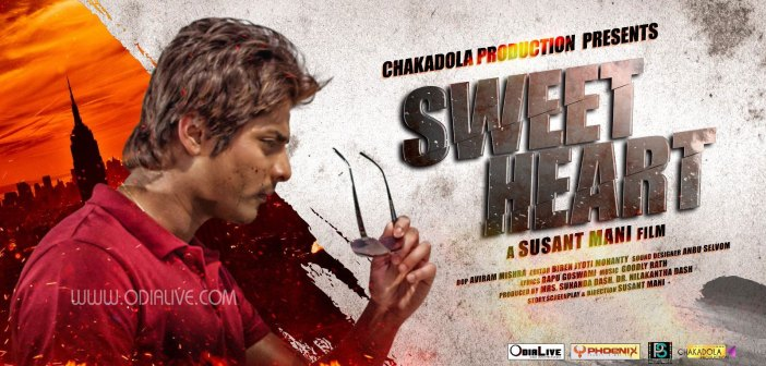 Top 5 audience reviews of Sweetheart Odia Film