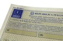 carta di circolazione