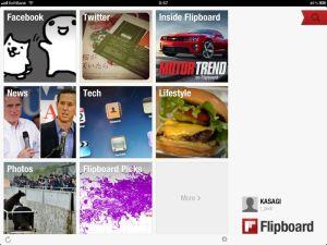 Flipboard、iPadのメニュー画面