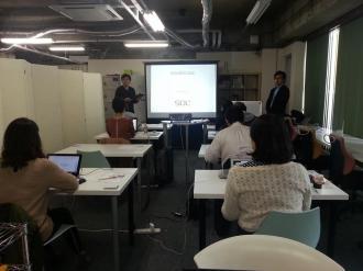 『「A4」1枚で伝えるデザインの技術』の勉強会が開催されました。