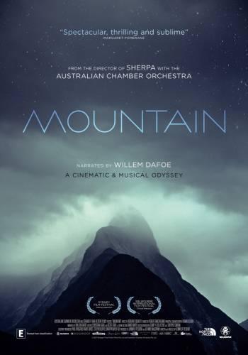 Mountain / Планина (2017)