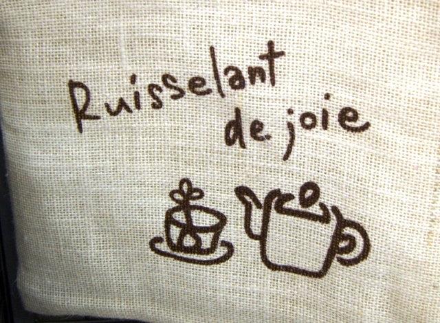 café livres paris