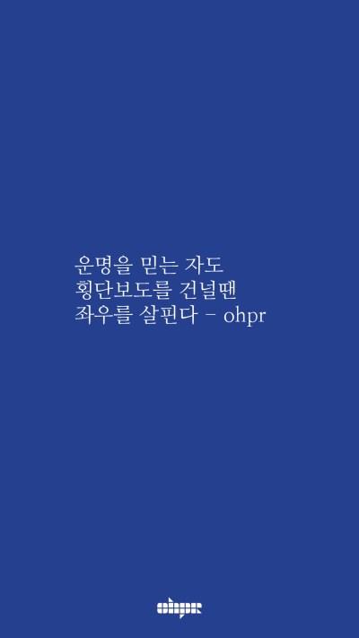 ohpr_wording34