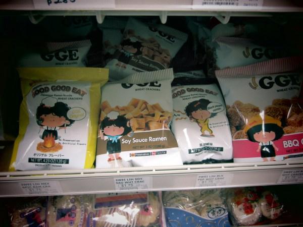 2013714 Asian snacks