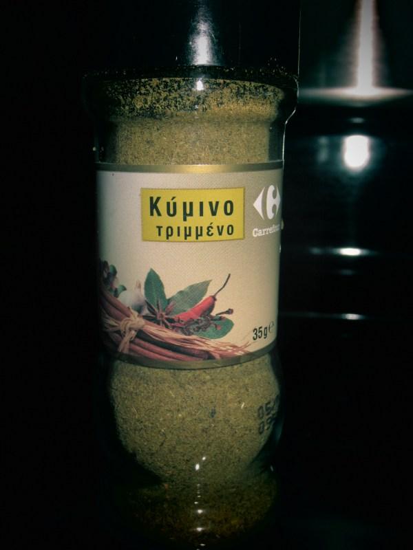 2013724 roasted cantaloupe seeds6