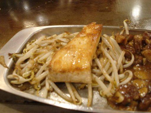 Hibachi Fish 鐵板燒