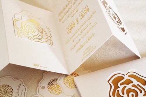 Gold Rose Arabic Wedding Invitation 500x333 Modern Gold + Rose Arabic Wedding Invitations