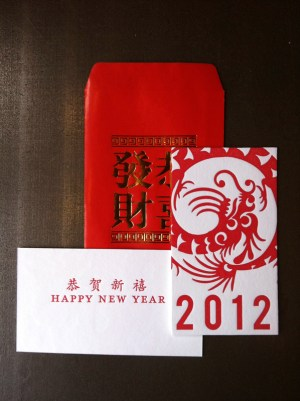 Chinese New Year Cards Twig Fig Dragon2 300x401 Chinese New Year Cards from Twig + Fig
