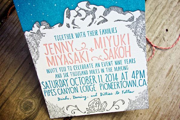 Shipwright Co Mountain Constellation Wedding Invitations OSBP14 Jenny + Miyukis Mountain Constellation Wedding Invitations