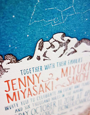 Shipwright Co Mountain Constellation Wedding Invitations OSBP4 Jenny + Miyukis Mountain Constellation Wedding Invitations