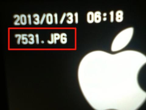 PQI Air Cardをインフラストラクチャモードに設定する[追記あり]
