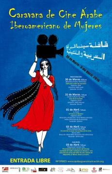 cine arabe web