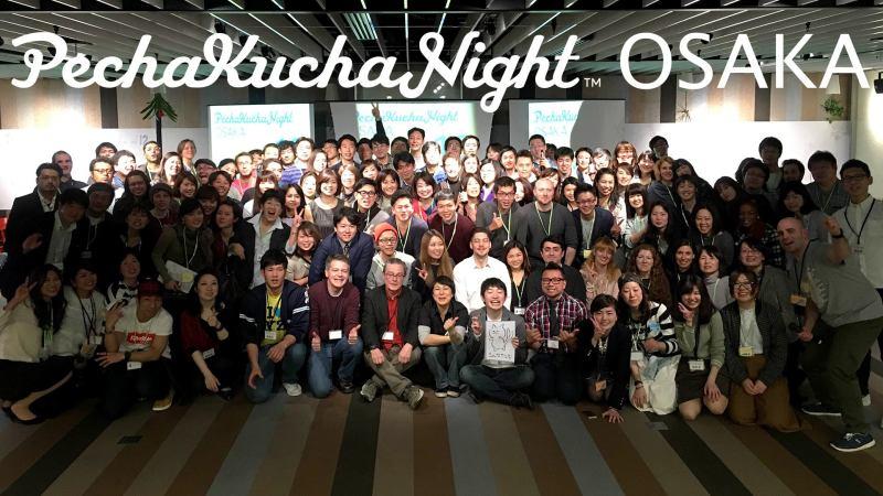 PechaKucha Night Osaka vol.13