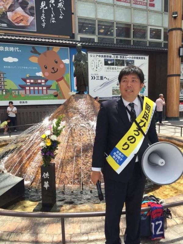 7日間の奈良市議会選挙を終えて・・・