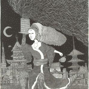 Tenzaru Girl (2010)