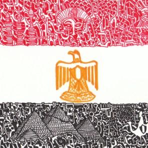 Ancient Egypt (2012)