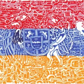 Armenian High (2011) SOLD